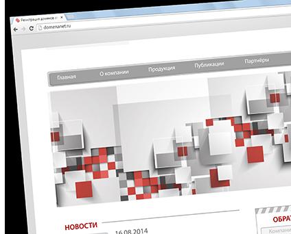 Создание сайта на уникальном дизайне